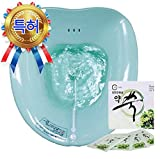 Wireless Smart Bubble Sitz Bath Tub, Integrated Bubble Generator + 1 Box Of Wormwood (30 Tea Bags)