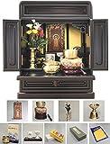 Matsuyama ritual articles shop, Buddhist altar upper-set mini, size 14, Buddhist ritual set Jodo-shu Review