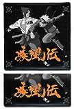 Naruto Shippuden Sasuke vs Naruto Wallet