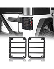 2007-2018 Jeep Wrangler JK Taillight Cover Tail Lamp Guard Rugged Style