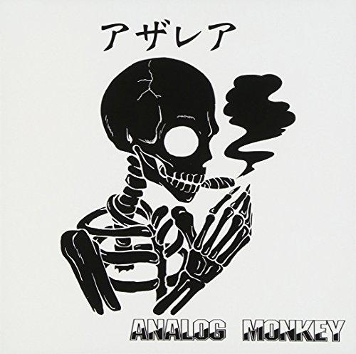 Analog Monkey - Azalea [Japan CD] XQKU-1008