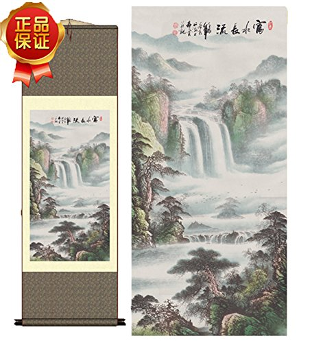 Grace Art Asian Wall Scroll, Infinite Mountain River