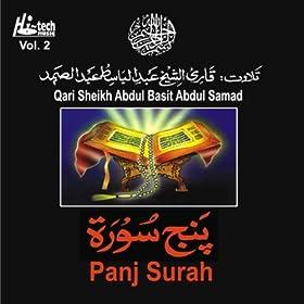 Amazon.com: Surah Al Waqiah: Qari Sheikh Abdul Basit Abdul