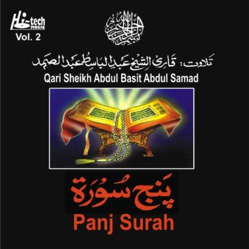 Download Surat al-Waqi ah Bacaan MP3 Islam Download