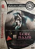 Tere Naam (dvd)