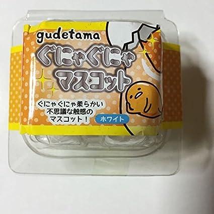 Amazon.com: Sanrio Gudetama Gunya Squeeze Egg de agua ...