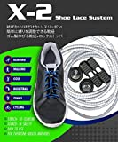 X-2 Shoe Lace System (White) offers