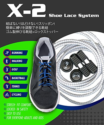 X 2 Shoe Lace System  White