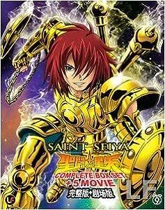 Saint Seiya Hades Elysion Download Version 2.0