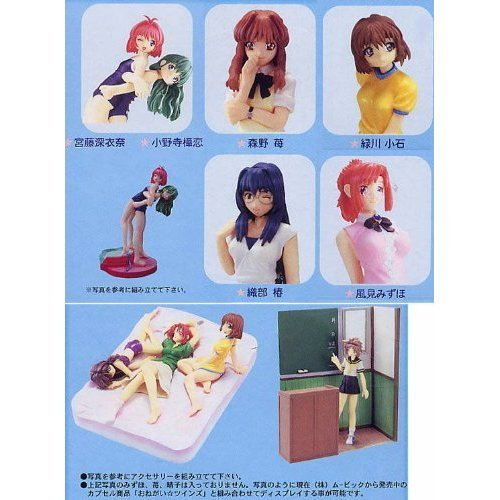 Please Twins Collection Figure normal full set of 6