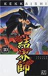 Kekkaishi, tome 10 par Tanabe