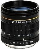Opteka 85mm f/1.8 Aspherical Medium Telephoto Portrait Lens for Nikon D4S, DF, D4, D3X, D810, D800, D750, D610, D600, D300S, D7200, D7100, D7000, D5500, D5300, D5200, D5100, D90, D3300, D3200 and D3100 Digital SLR Cameras