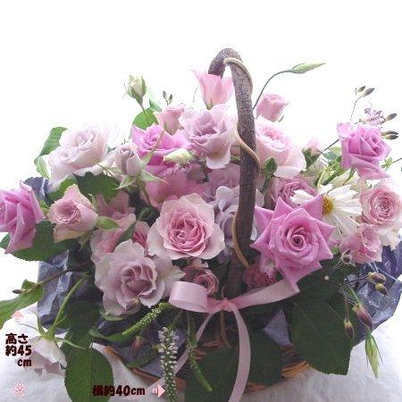 お見舞いの花 シックな紫バラ バスケットフラワーアレンジメント B00I94UAP4