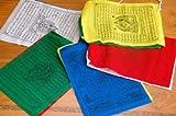 Tibetan Prayer Flags Zambala, Guru Rinpoche Green Tara Prayer Flags Set of 10 Flags