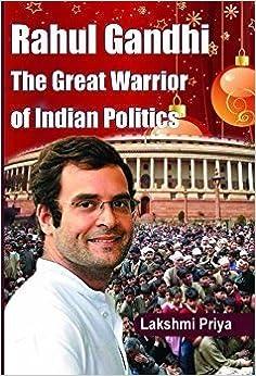 Decoding Rahul Gandhi - Hindi (Hindi Edition)