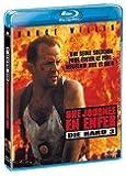Une journee en enfer - Die hard 3 [Blu-ray]
