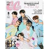 2019年8月号 カバーモデル:BTS( 防弾少年団 )グループ