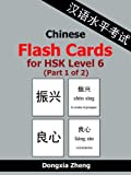 Chinese Flash Cards for HSK Level 6 %2D