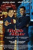 Rush Hour - 1998 - 27 x 40 Movie Poster - Style B