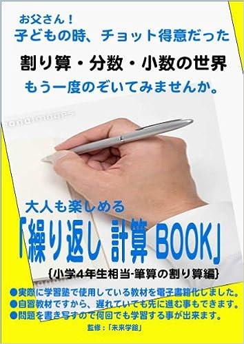 TAKKENSIKENJYUNISEIZABETUNOKOTU (Japanese Edition)