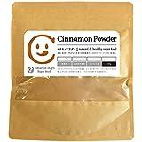 シナモンパウダー100g 有機シナモン原料100%のシナモン粉末
