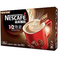 雀巢咖啡1+2系列特浓30包(13g*30)390g