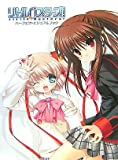 Little Busters! Perfect Visual Book Illustration Art Works [Japanese Edition] [JE]