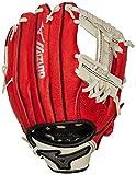 "Mizuno Prospect Baseball Glove, Red/Cream, 10"", Worn on left hand"