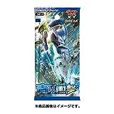 ポケモンカードゲームXY BREAK 拡張パック 青い衝撃[20パック]
