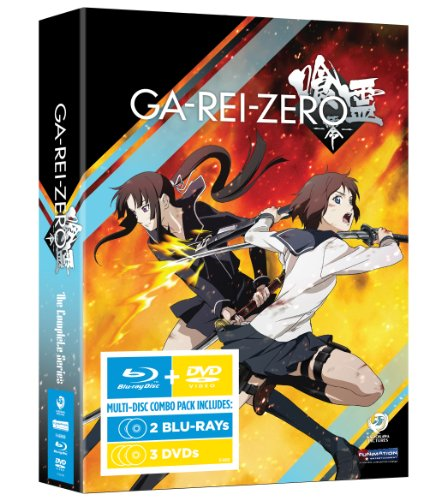 Ga-Rei-Zero: The Complete Series (Blu-ray/DVD - Ga Rei