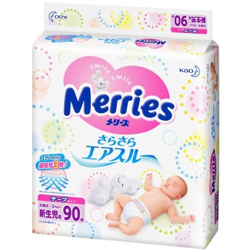 Kao | Diapers | Merries sarasara Air through newborn infants { ~5kg } 90sheets [ Japanese Import ]