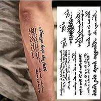 Múltiplepatte Pequeño Patrón Fresco Temporal Tatuaje Pegatina ...