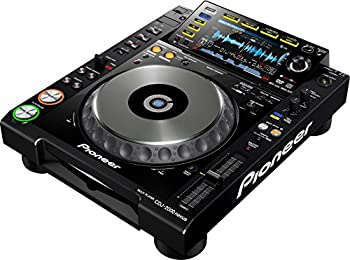 Top DJ Digital Turntables