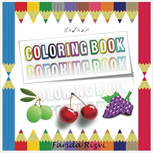 Coloring Book - Teach Kids about Colors - English: A Guide to Colors for Kids - Preschool / Kindergarten