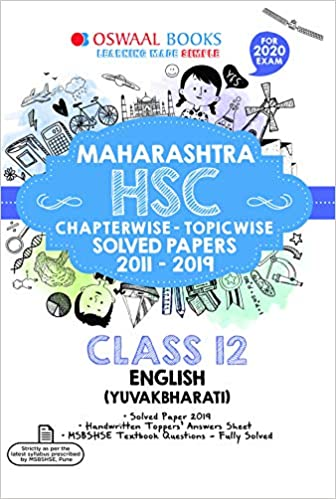 Oswaal Maharashtra HSC Solved Papers Class 12 English