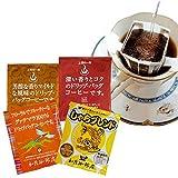 Kato coffee shop coffee shop of the drip bag coffee trial assortment set 70P