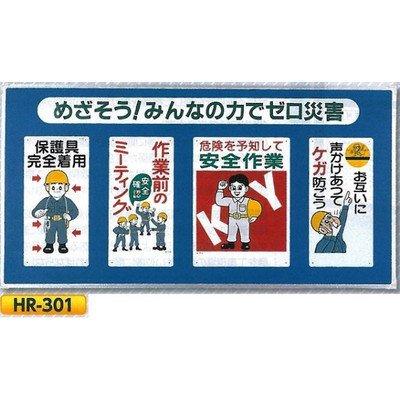 安全サイン8 サインキューブ 駐車場スタンド看板 進入禁止 立入禁止 片面表示 表示内容:立入禁止 874-121 本体カラー:グレーGY B075SQLVC3