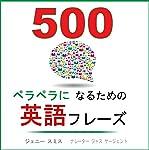 500 PERAPERANI NARUTAMENO EIGOFURE-ZU 150 Perapera Ni Narutame No Eigo Hure-zu | Jenny Smith