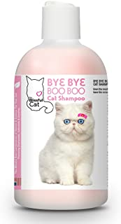 product image for The Blissful Cat Bye Bye Boo Boo Cat Shampoo, 4-Ounce
