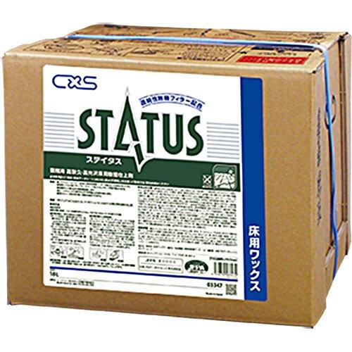シーバイエス ステイタス 18L 5箱セット B009JPSPEK