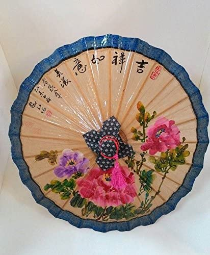 Small-Size Peony Flower Drawing-Blue Edge 20 Diameter Mei-Nong Man-Made Oil-Paper Umbrella