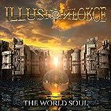 The World Soul (ザ・ワールド・ソウル)