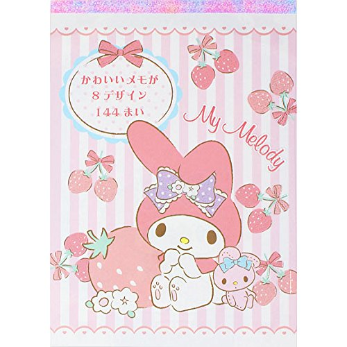 Sanrio My Melody Pattern Memo Note Pad (Melody Pattern)