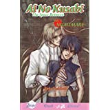 Ai no Kusabi Vol. 3 (Ai No Kusabi: The Space Between) (v. 3)