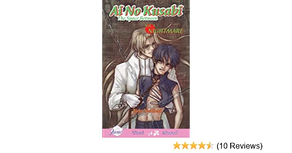 Ai no kusabi the space between volume 3 nightmare yaoi novel v ai no kusabi the space between volume 3 nightmare yaoi novel v 3 reiko yoshihara 9781569707845 amazon books fandeluxe Gallery