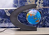 Best Empire Macbook Cases - iDONO Fashion Home Decor LED Floating Tellurion Globe Review