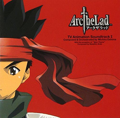 Vol. 1-Arc the Lad
