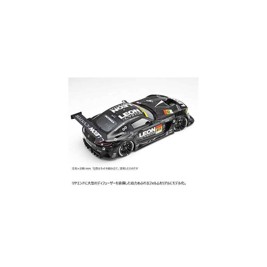 Tamiya-24350-124-Leon-Cvstos-Mercedes-AMG-GT3-Plastic-Model-Kit