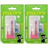 ピアッサー ピアチェーレ 医療用樹脂製ピアサー piacere 2個セット (クリスタルxクリスタル)   両耳用