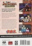 Inuyasha Ani-Manga, Vol. 26